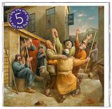 The Shepherd's Dance 5-Pack