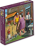 Puzzle DOKKUM - 1000 pcs, The las…