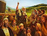 Noach predikend (Gen. 6, 2 Petr. …